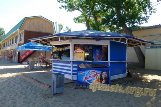 Анапа вторая половина июня городской пляж кафе