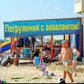 """Гостевой дом """"У моря Витязево"""""""