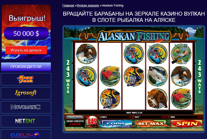 Стрим poker video best machines